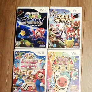 Wiiソフト8本まとめ スマブラ マリオ 任天堂 MARIO