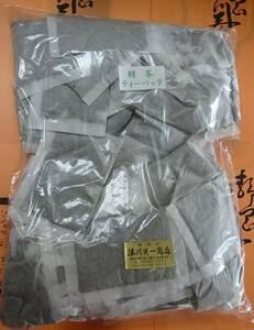 静岡県産【緑茶】ティーパック 800g(10g入×80パック)