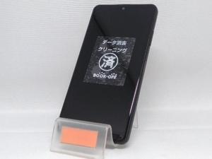 docomo 【SIMロック解除済】Android SO-41B Xperia Ace II