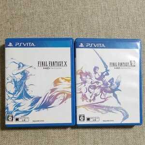 PS Vita ファイナルファンタジー10 & 10-2 セット 中古 即日発送