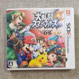 3DS 大乱闘スマッシュブラザーズ3DS 中古 即日発送