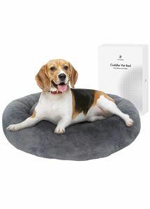 犬 ベッド ペットベッド ペットクッション ペットマット ペットソファ ラウンド