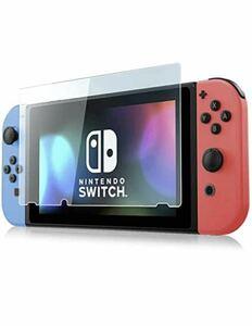 Switch用 ガラスフィルム 自動吸着 ブルーライトカット 2枚入り任天堂スイッチ 保護フィルム ニンテンドースイッチ ガラスフィルム