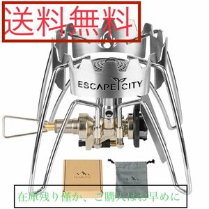 五徳付き風防 SOTO ST310・ST330 iwatni ジュニアバーナー対応