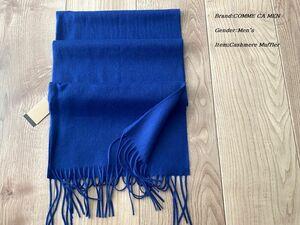 新品 COMME CA MEN コムサメン 日本製 カシミヤ100% マフラー 22ブルー 56RN01 定価14,300円