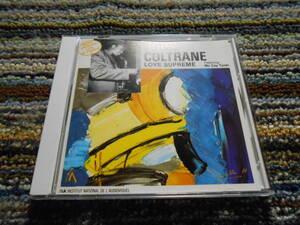 ◎レア廃盤。ジョン・コルトレーン John Coltrane Love Supreme
