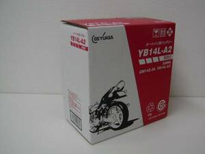 ◆在庫OK! ◆電解液付属!◆ GSユアサ 国内正規品 YB14L-A2 GSYUASA バッテリー GPZ900R CB750F CB750K GSX750S GSX1100S カタナ