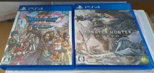 PS4ドラゴンクエスト11+モンスターハンターワールド 動作確認済み 送料無料