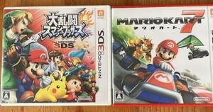 3DS 大乱闘スマッシュブラザーズ+マリオカート7 動作確認済み送料無料