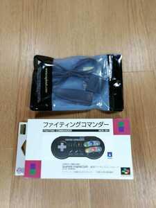 【B2429】送料無料 SFC ファイティングコマンダー & クラッシックアダプター ( スーパーファミコン ワイヤレス コントローラー 空と鈴 )