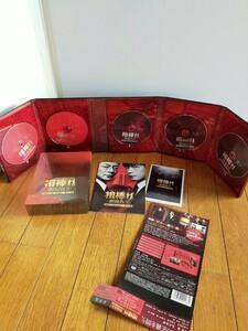 スペシャル盤、相棒劇場版警視庁占拠!特命係の一番長い夜 DVD5枚組み