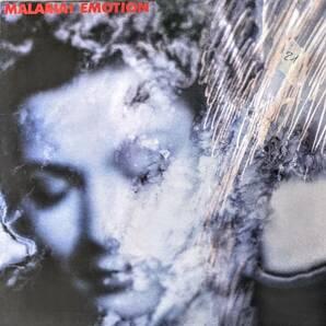 Malaria! マラリア - Emotion 限定アナログ・レコード