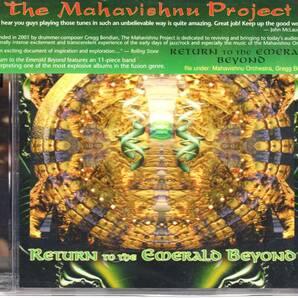 The Mahavishnu Project マハヴィシュヌ・プロジェクト - Return To The Emerald Beyond 二枚組CD