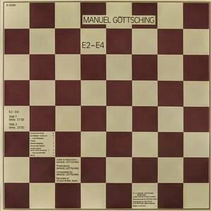 Manuel Gottsching マニュエル・ゲッチング (=Ash Ra Tempel) - E2-E4 500枚限定再発アナログ・レコード