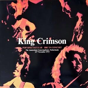 King Crimson キング・クリムゾン - Pop Spectacular BBC In Concert 限定アナログ・レコード