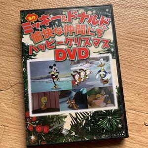 DVD ディズニー