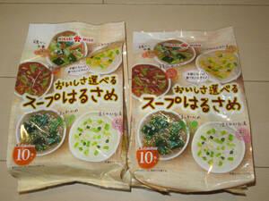 ひかりみそ スープ春雨 5種10食×2袋 選べるおいしさ5種類 ふんわりかきたま 鶏だし中華 韓国風チゲ ごまとわかめ まろやか白湯
