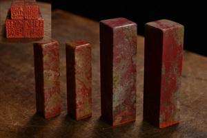 三生蔵 寿山石 鶏血石 彫刻 印材 4点 彫刻 置物 擺件 文房道具 中国古玩骨董 F906068