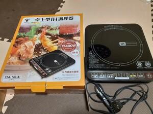 卓上IH調理器 YEA-140-B (ブラック) YAMAZEN IHクッキングヒーター IH調理器 IHコンロ 山善