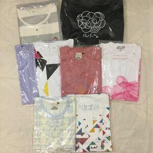 Perfume puff .-m T-shirt 7 point set shoulder bag attaching