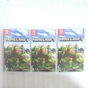 3本 Nintendo switch マインクラフト Minecraft