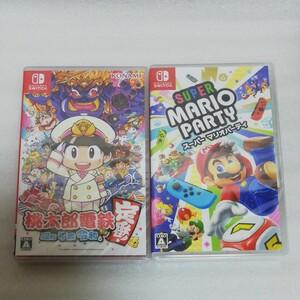 桃太郎電鉄 と スーパーマリオパーティのセット パッケージ版 ニンテンドースイッチソフト Nintendo Switch