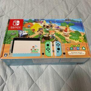 Nintendo Switch あつまれ どうぶつの森セット化粧箱