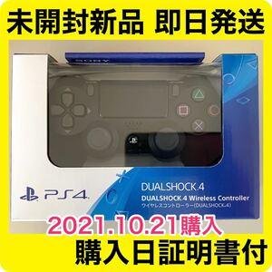 PS4純正コントローラー デュアルショック4 DUALSHOCK4 未開封新品 ジェットブラック JET BLACK