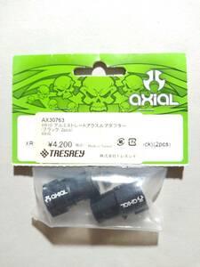 【Axial Racing】AX30763 アルミ製ストレートアクスルアダプター(ブラック/2pcs)【XR10用】