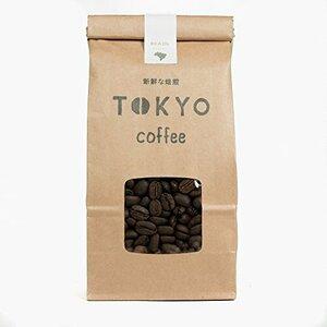 200g 自家焙煎 コーヒー豆 オーガニック - ヘルシーで美味しい - ブラジル by Tokyo Coffee (豆のまま
