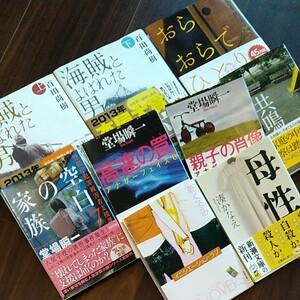文庫本 9冊セット 帯付 文春文庫