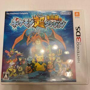 【3DS】 ポケモン超不思議のダンジョン