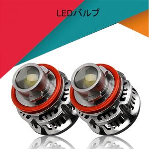1円~ 送料無料! H8/H11 LEDスポットフォグランプ プロジェクターレンズ搭載 ハイビーム 8000LM DC12V 爆光 LEDフォグ コーナリングランプ