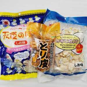 沖縄【とり皮・天使のはね・みすてないで 塩 セット】    おやつ おつまみ お菓子 珍味 駄菓子 詰め合わせ 限定