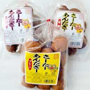 沖縄 銘菓 【一口 サーターアンダギー 1袋10個入り×3】 プレーン 紅いも 黒糖 セット       お菓子詰め合わせ さーたーあんだぎー