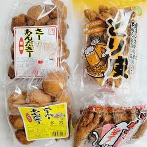 沖縄 【とり皮・いちゃがりがり・一口 サーターアンダギー セット】  お菓子 詰め合わせ 駄菓子 鶏皮 揚げ さーたーあんだぎー