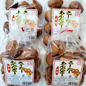 沖縄 銘菓 【一口 サーターアンダギー 1袋10個入り×4】 黒糖 セット お菓子 詰め合わせ さーたーあんだぎー