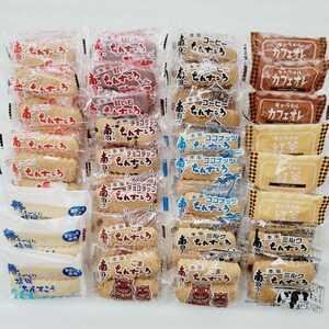 沖縄 銘菓 【10種類 ちんすこう 32袋(1袋2個入)=計64個入】   訳あり お菓子 詰め合わせ 塩 紅いも プレーン コーヒー その他…