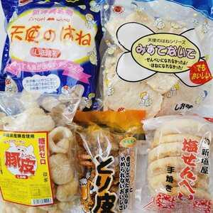 沖縄 【とり皮・豚皮・塩せんべい・天使のはね・みすてないで 塩セット】 お菓子 おやつ おつまみ 詰め合わせ 鶏皮 揚げ 珍味 あんだかしー
