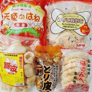 沖縄 【とり皮・豚皮・塩せんべい・天使のはね・みすてないで 梅セット】 お菓子 おやつ おつまみ 詰め合わせ 鶏皮 揚げ 珍味 あんだかしー