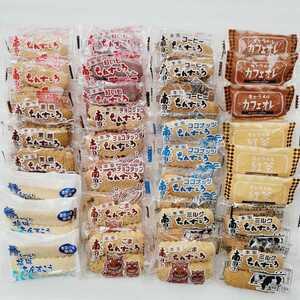 沖縄 銘菓 【11種類 ちんすこう 32袋(1袋2個入)=計64個入】   訳あり お菓子 詰め合わせ 塩 紅いも 黒糖 コーヒー その他…