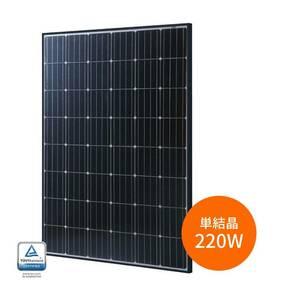 【単結晶220W】ネクストエナジー 太陽電池モジュール NERM156x156-48-M SI 220W★1枚~太陽光パネル ソーラー 太陽光発電 オフグリッド