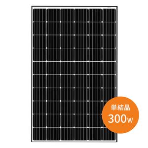 【単結晶300W 40mm厚】カナディアンソーラー 太陽光パネル CS6K-300MS★1枚~モジュール 太陽光発電 オフグリッド PERC 60セル