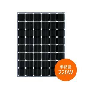 【単結晶220W シルバーフレーム】京セラ 太陽電池モジュール KJ220P-3MD4CG★1枚~太陽光パネル 太陽光発電 オフグリッド メンテ用