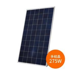 【多結晶275W】JAソーラー 太陽電池モジュール JAP60S01-275/SC★1枚~ 太陽光パネル モジュール 太陽光発電 オフグリッド メンテ用