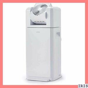 【新品/送料無料】 アイリスオーヤマ ホワイト IJDC-K80 デシカント方 設計 ー 衣類乾燥 サーキュレーター 除湿 76