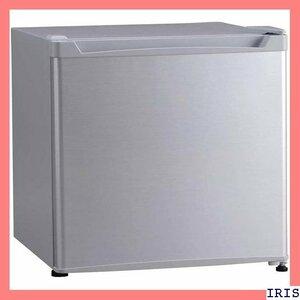 【新品/送料無料】 アイリスプラザ PRC-B051D-S シルバー 幅47cm 右開き 小型 1ドア 46L 冷蔵庫 19