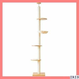 【新品/送料無料】 アイリスプラザ 高さ145㎝ ナチュラル ハンモック・爪とぎ付き スリム 突っ張り式 キャットタワー 101