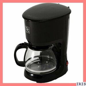 【新品/送料無料】 アイリスプラザ ブラック PCMK-1250 コーヒーメーカー アイリスオーヤマ 236