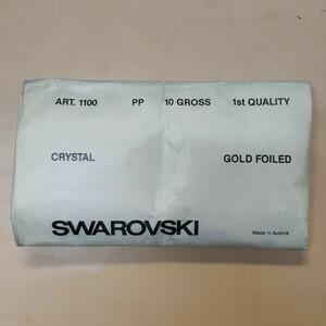 スワロフスキーチャトン1100 旧カットゴールドホイルタイプ 1440個